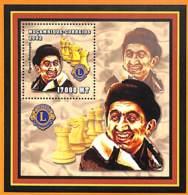[36833]TB//**/Mnh-Mozambique 2002 - Célébrité, Echecs, Jeux, Lions International - Tigran Petrosyan. - Mozambico