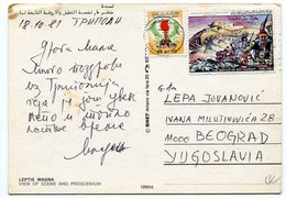 Libya - Postcard - Carte Postale - Libye