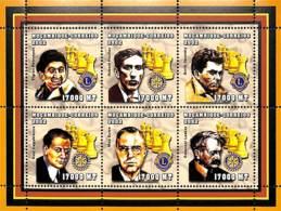 [37813]SUP//**/Mnh-Mozambique 2002 - Célébrité, Echecs, Jeu, Lion International - Tigran Petrosyan, Robert Fischer, Bori - Mozambico