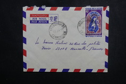 CAMEROUN - Enveloppe De Nkongsamba Pour Marseille En 1973, Affranchissement Plaisant - L 50148 - Kamerun (1960-...)