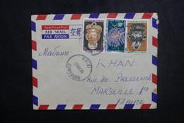 CAMEROUN - Enveloppe De Kribi Pour Marseille En 1973, Affranchissement Plaisant - L 50149 - Kamerun (1960-...)