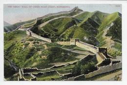 Hong Kong - The Great Wall Of China Near The Coast - China (Hong Kong)