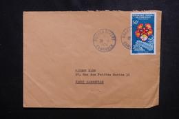 CAMEROUN - Enveloppe De Douala Pour Marseille En 1974, Affranchissement Plaisant - L 50151 - Kamerun (1960-...)