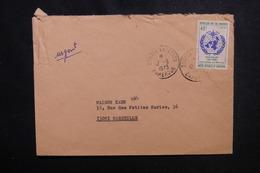 CAMEROUN - Enveloppe De Douala Pour Marseille En 1973, Affranchissement Plaisant - L 50152 - Kamerun (1960-...)