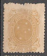 PIA - BRASILE - 1989-93 : Repubblica - Croce Del Sud   - (Yv 75) - Neufs