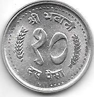 *nepal 10  Paisa VS2043 Km 1014.2  Unc - Népal