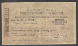 ARMENIA 1000 Rubles 1919 SERIES  Б83 - Rusland