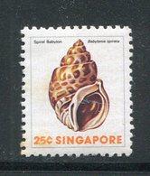 SINGAPOUR- Y&T N°267- Oblitéré (coquillages) - Singapour (1959-...)
