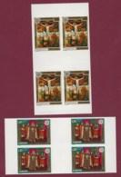 050120 TIMBRE - ANDORRE 2 Blocs De 4 Non Dentelé - 1975 EUROPA  N° 243 Et 244 Fresque De L'église De Cortinada - Unused Stamps