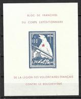 France 1941 Bloc De L'ours LVF Neuf** Luxe  Non Dentelé Cote 1250 Euros - Bloques Souvenir