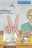 POSTAL DE ISRAEL. PUBLICIDAD. COMIC. (717). - Comercio