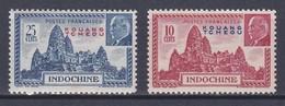 Kouang Tchéou  Y&T  N ° 138  Et   139   NEUF** - Unused Stamps