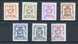 BE  PRE574 - 580   ---   Surcharge D  --  XX  --  Etat Parfait... - Typo Precancels 1936-51 (Small Seal Of The State)
