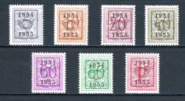 BE  PRE645 - 651   ---   Surcharge E Sur Lion Héraldique   --  XX  --  Etat Parfait... - Typo Precancels 1936-51 (Small Seal Of The State)