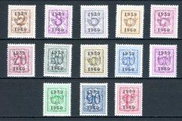 BE  PRE686 - 698   ---   Surcharge E Sur Lion Héraldique   --  XX  --  Etat Parfait... - Typo Precancels 1936-51 (Small Seal Of The State)