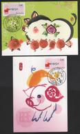 2019 Taiwan R.O.CHINA - Maximum Card - Rich Pig #112 Green Imprint (2 Pcs.) - Vignettes ATM - Frama