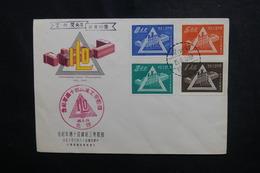 FORMOSE - Enveloppe FDC En 1959 - I.L.O. - L 50209 - 1945-... République De Chine