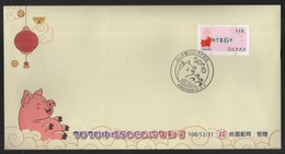 2019 Taiwan R.O.CHINA - FDC - Rich Pig #112 Green Imprint - Vignettes ATM - Frama