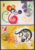 Taiwan R.O.CHINA - Maximum Card.- New Year's Greeting Postage Stamps - 1945-... Republic Of China