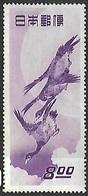 Japan  1949   Sc#479  Hiroshige Geese  MH  2016 Scott Value $75 - Neufs