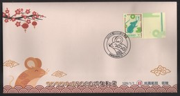 Taiwan R.O.CHINA - FDC.- New Year's Greeting Postage Stamps - 1945-... Republic Of China