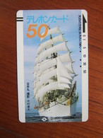DENDENKOSHA, 250-000 Sailing Ship, Used - Japón