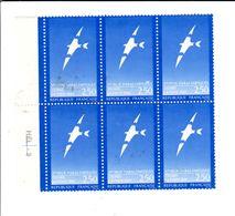 1991 -  N° 2734 - 5ème Jeux Paraolympique à Tignes: Oiseau Aux Ailes Brisées De Folon - Bloc  De  6 Timbres - Neuf - France