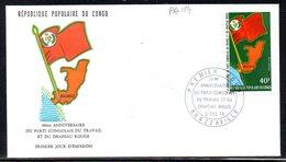 Congo A 184 Fdc Drapeau Rouge , Communisme - Buste
