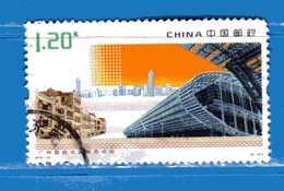 Chine° 2010 -  Centre International D'Exposition  Yv. 4740.  Oblitéré . - 1949 - ... République Populaire