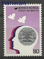 South Korea 1989 Mi 1589 MNH ( ZS9 SKA1589 ) - Rotary, Lions Club
