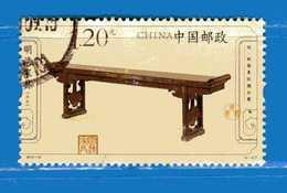 Chine° 2012 -  MOBILIER . 4351.  Oblitéré . - 1949 - ... Repubblica Popolare