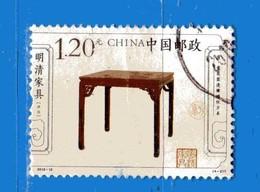 Chine° 2012 -  MOBILIER . 4352.  Oblitéré . - 1949 - ... Repubblica Popolare