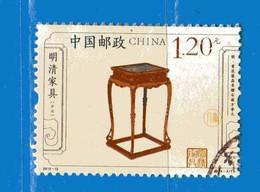 Chine° 2012 -  MOBILIER . 4353.  Oblitéré . - 1949 - ... République Populaire