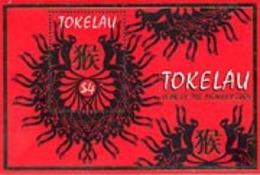 TOKELAU 2004 - Annee Du Singe - Bloc Surchargé Hong Kong - Tokelau