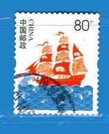 Chine° 2013 -  BATEAU . 4498.  Oblitéré . - 1949 - ... République Populaire