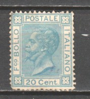 Italy 1867 Mi 26b MNG (see Scans) - 1861-78 Victor Emmanuel II.