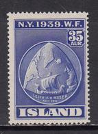 Iceland MNH Michel Nr 205 From 1939 / Catw 6.00 EUR - Ongebruikt