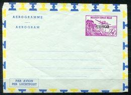 5569 - KONGO (Kinshasa) - Ganzsachen-Aerogramm, Ungebraucht - Congo - Kinshasa