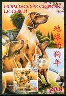 "5570 - FRANZ. POLYNESIEN - Maximumkarte ""Jahr Des Hundes 2018"" - Maximumkarten"