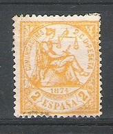 N°141 En Oblt - 1873-74 Regentschaft