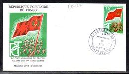 Congo A 216 Fdc Drapeau Rouge , Communisme , Parti Congolais Du Travail - Buste