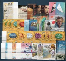 Israele / Israel 2012 -- Annata Completa -- ** MNH / VF - Años Completos