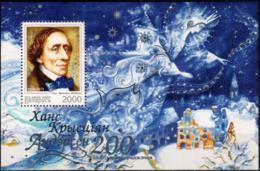 Belarus 2005. Birth Bicentenary Of Hans Christian Andersen SS Quality:100% - Belarus