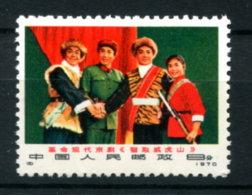 China 1068 ** - Neufs