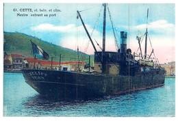 """Bateau De Commerce """" Cheliff """" Oran SAP Dans Le Port De Sète Ex """"Mercor """" 1895 """" Flensburg """" 1931 """" Mosor """" Payla - Repro's"""