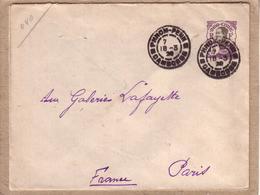 CAMBODGE - LETTRE DE PHNOM PENH POUR PARIS , OBLITERATION SUR ENTIER INDO CHINE 15 CENTIMES - 1920 - Indochina (1889-1945)