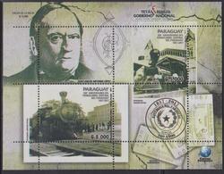 Paraguay (2018) - Block -  /  Railroad - Train - Trenes - Locomotives - Eisenbahn - Trains - Trains