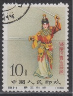 PR CHINA 1962 - Stage Art Of Mei Lan-fang CTO XF - Gebraucht
