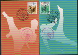 Taiwan R.O.CHINA -Maximum Card.-Sports Postage Stamps(2V) 1993 - Cartes-maximum