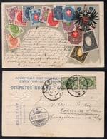 RUSSIE - LODZ - POLOGNE / 1906 TIMBRES CLASSIQUES SUR CARTE ILLUSTREE POUR L'ALLEMAGNE (ref LE3877) - 1857-1916 Empire